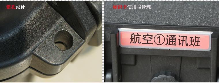 锁扣、标示卡.jpg